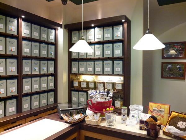 original-tea-tienda