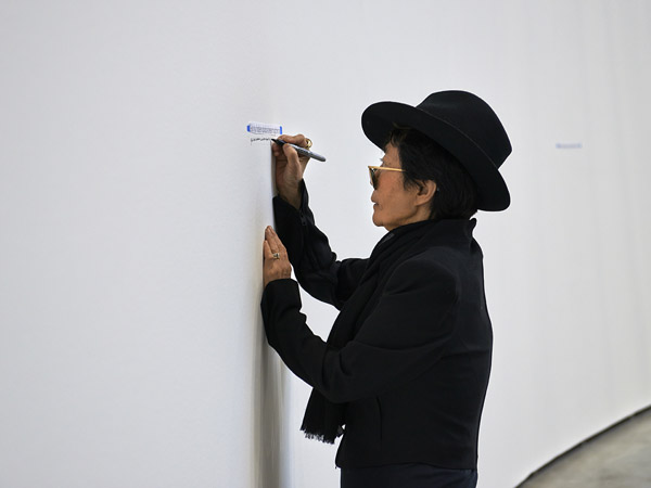 Yoko Ono. Half-A-Wind ...