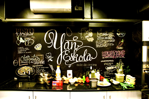 Escuela cocina bilbao en yandiola restaurantebilbaoclick - Cursos de cocina bilbao ...