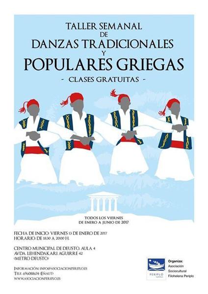 danzas griegas baile bilbao